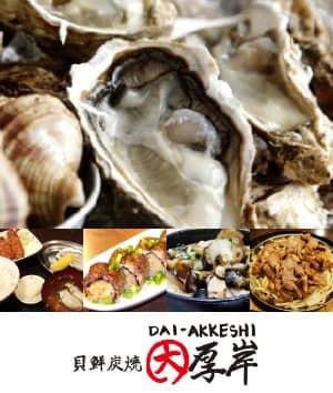 eat_2_shop_1