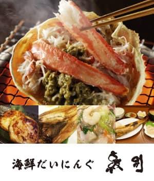 eat_2_shop_2