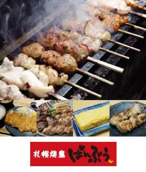 eat_2_shop_3